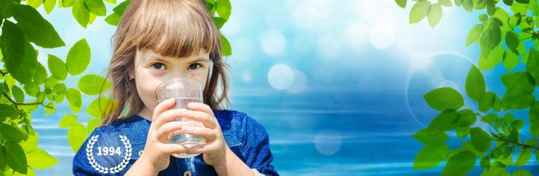 סינון מים בעיר רמת גן