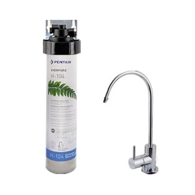 מערכת טיהור מים ביתית H104